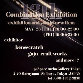 13.may.JPG